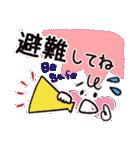 シンプル&カラフル【災害・緊急用】(個別スタンプ:26)