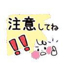 シンプル&カラフル【災害・緊急用】(個別スタンプ:27)