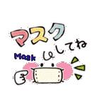 シンプル&カラフル【災害・緊急用】(個別スタンプ:28)
