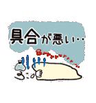 シンプル&カラフル【災害・緊急用】(個別スタンプ:29)
