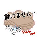 シンプル&カラフル【災害・緊急用】(個別スタンプ:31)