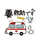 シンプル&カラフル【災害・緊急用】(個別スタンプ:32)