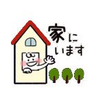 シンプル&カラフル【災害・緊急用】(個別スタンプ:34)