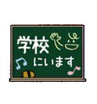 シンプル&カラフル【災害・緊急用】(個別スタンプ:35)