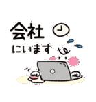 シンプル&カラフル【災害・緊急用】(個別スタンプ:36)