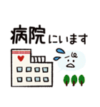 シンプル&カラフル【災害・緊急用】(個別スタンプ:38)