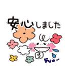 シンプル&カラフル【災害・緊急用】(個別スタンプ:39)