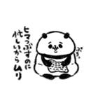 うざみぱんだ(個別スタンプ:03)