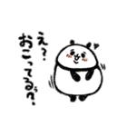 うざみぱんだ(個別スタンプ:04)