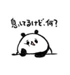 うざみぱんだ(個別スタンプ:05)