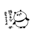 うざみぱんだ(個別スタンプ:06)