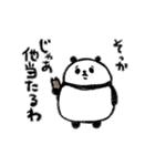 うざみぱんだ(個別スタンプ:07)