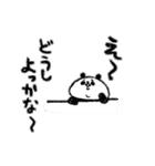 うざみぱんだ(個別スタンプ:08)