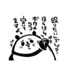 うざみぱんだ(個別スタンプ:09)
