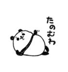 うざみぱんだ(個別スタンプ:19)