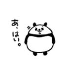 うざみぱんだ(個別スタンプ:20)