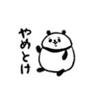 うざみぱんだ(個別スタンプ:21)