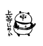 うざみぱんだ(個別スタンプ:22)