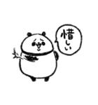 うざみぱんだ(個別スタンプ:27)