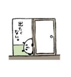 うざみぱんだ(個別スタンプ:28)