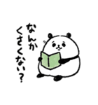 うざみぱんだ(個別スタンプ:30)