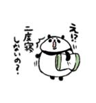 うざみぱんだ(個別スタンプ:32)