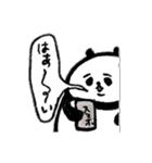 うざみぱんだ(個別スタンプ:36)