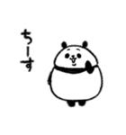 うざみぱんだ(個別スタンプ:37)