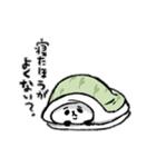 うざみぱんだ(個別スタンプ:38)