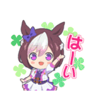 TVアニメ『ウマ娘 プリティーダービー』(個別スタンプ:1)