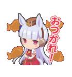 TVアニメ『ウマ娘 プリティーダービー』(個別スタンプ:4)