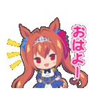 TVアニメ『ウマ娘 プリティーダービー』(個別スタンプ:7)