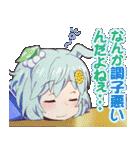 TVアニメ『ウマ娘 プリティーダービー』(個別スタンプ:27)