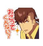 TVアニメ『ウマ娘 プリティーダービー』(個別スタンプ:36)