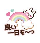 丁寧うさぎ♥【やさしい日常】(個別スタンプ:11)