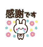 丁寧うさぎ♥【やさしい日常】(個別スタンプ:14)