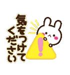 丁寧うさぎ♥【やさしい日常】(個別スタンプ:21)
