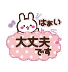 丁寧うさぎ♥【やさしい日常】(個別スタンプ:22)