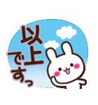 丁寧うさぎ♥【やさしい日常】(個別スタンプ:38)