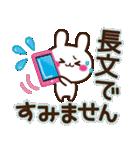 丁寧うさぎ♥【やさしい日常】(個別スタンプ:39)