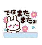 丁寧うさぎ♥【やさしい日常】(個別スタンプ:40)