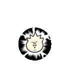 ギョウザの末吉(個別スタンプ:7)
