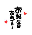大切な人に贈る♡誕生日♡お祝いの言葉(個別スタンプ:01)