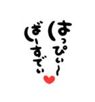 大切な人に贈る♡誕生日♡お祝いの言葉(個別スタンプ:02)