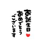 大切な人に贈る♡誕生日♡お祝いの言葉(個別スタンプ:03)