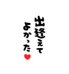 大切な人に贈る♡誕生日♡お祝いの言葉(個別スタンプ:05)