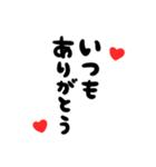 大切な人に贈る♡誕生日♡お祝いの言葉(個別スタンプ:06)