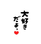 大切な人に贈る♡誕生日♡お祝いの言葉(個別スタンプ:07)