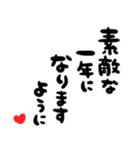 大切な人に贈る♡誕生日♡お祝いの言葉(個別スタンプ:08)