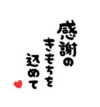 大切な人に贈る♡誕生日♡お祝いの言葉(個別スタンプ:09)